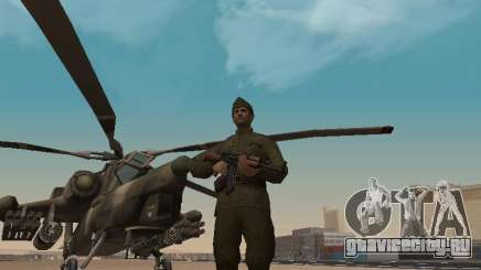МИ-28 для GTA San Andreas