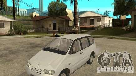 "ВАЗ 2120 ""Надежда"" для GTA San Andreas"