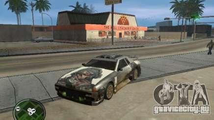Ghost vynyl для Elegy для GTA San Andreas