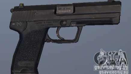 USP .45 для GTA San Andreas