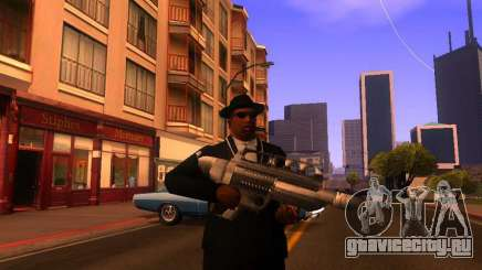 Pancor Jackhammer для GTA San Andreas