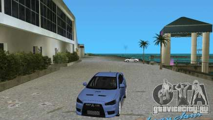 Mitsubishi Lancer Evo X для GTA Vice City