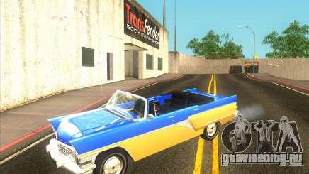 ГАЗ 13Б Чайка для GTA San Andreas