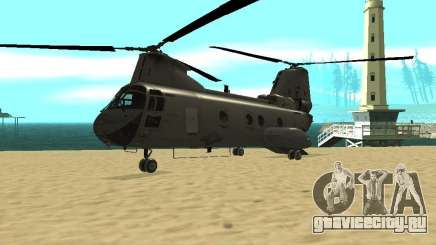 Вертолёт Leviathan для GTA San Andreas
