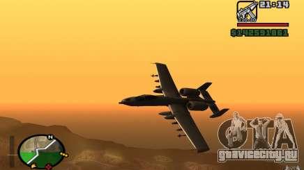Thunderbold A-10 для GTA San Andreas