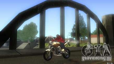 Honda CBF 600 Hornet для GTA San Andreas