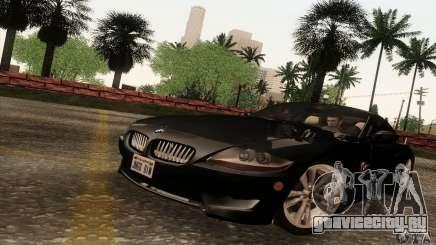 BMW Z4M серый для GTA San Andreas