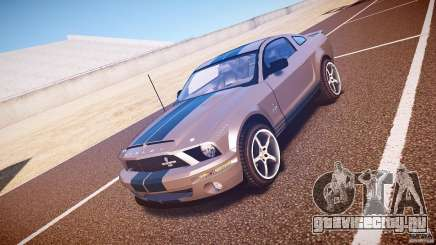 Shelby GT500kr серебристый для GTA 4