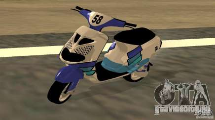 Piaggio Zip Polini Cup для GTA San Andreas