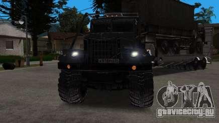 КрАЗ 255 + Прицеп artict2 для GTA San Andreas