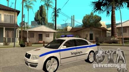 Skoda SuperB GEO Police для GTA San Andreas