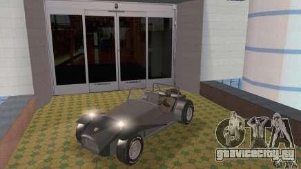 Lotus Seven серебристый для GTA San Andreas