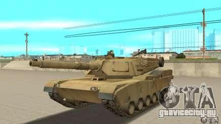Танк M1A2 Abrams для GTA San Andreas