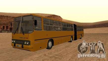 Икарус 280.33 для GTA San Andreas