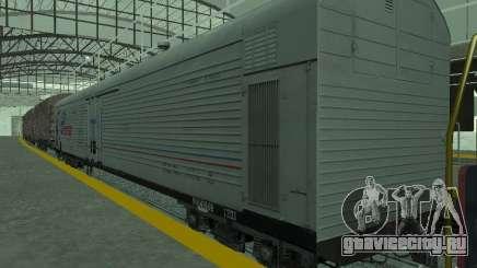 Вагон с рефрижератором для GTA San Andreas