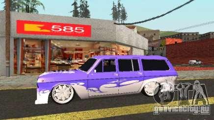 ГАЗ 24-12 Lowrider для GTA San Andreas