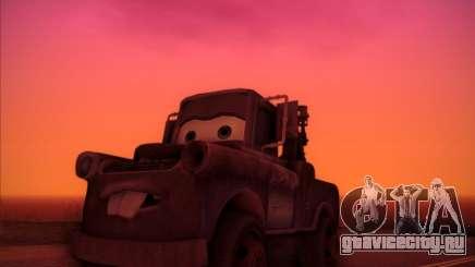 Car Mater для GTA San Andreas