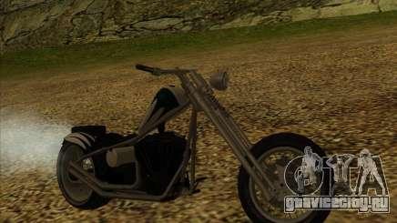 Hexer bike для GTA San Andreas