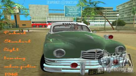 Packard Standard Eight Touring Sedan Police 1948 для GTA Vice City