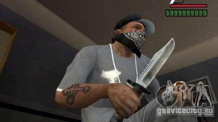 Нож из Сталкера №1 для GTA San Andreas