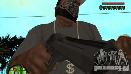 Desert Eagle HD для GTA San Andreas