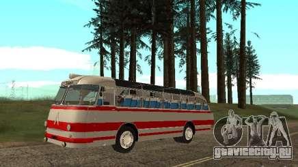 ЛАЗ 697Е Турист для GTA San Andreas