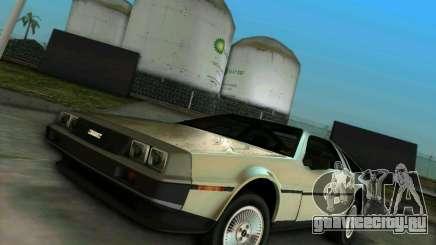 DeLorean DMC-12 V8 для GTA Vice City
