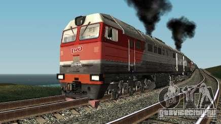 2ТЭ116У - 0040 РЖД для GTA San Andreas