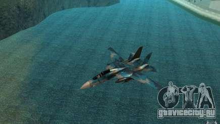 F-14 Tomcat Blue Camo Skin для GTA San Andreas