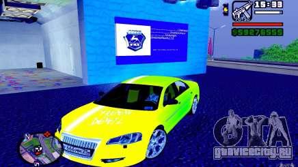 Volga Siber 2.5 AT Restailing для GTA San Andreas