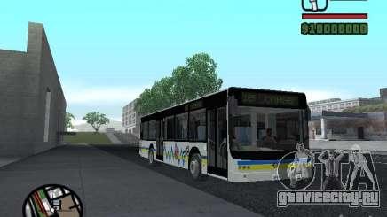 Onibus для GTA San Andreas