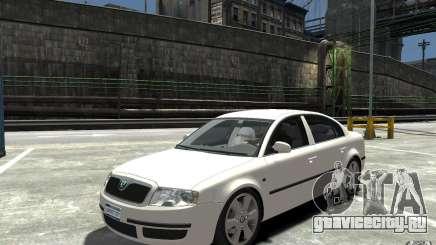 Skoda SuperB для GTA 4