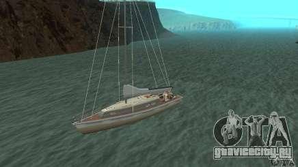 Marquis Segelyacht 09 Textures для GTA San Andreas