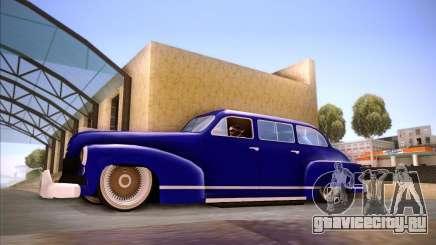 Lissiter 75 для GTA San Andreas