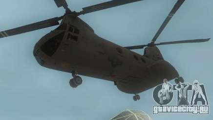 CH46 для GTA San Andreas