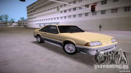 Ford Mustang GT 1993 для GTA Vice City