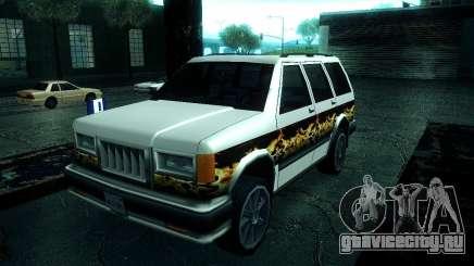 Landstalker для GTA San Andreas