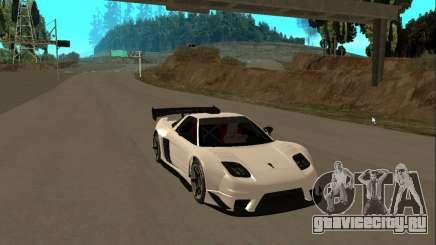 Acura NSX Sumiyaka для GTA San Andreas