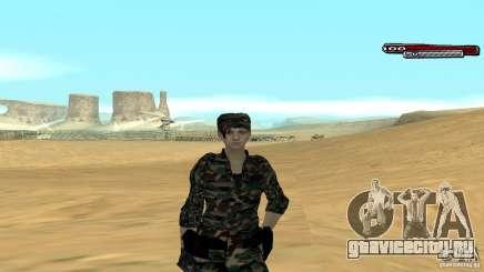 Военнослужащая HD для GTA San Andreas