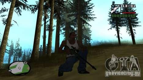 L96А1 для GTA San Andreas третий скриншот