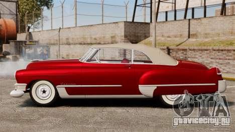 Cadillac Series 62 convertible 1949 [EPM] v1 для GTA 4 вид слева