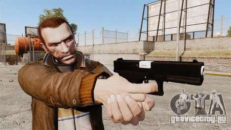 Самозарядный пистолет Glock 17 v2 для GTA 4 третий скриншот