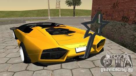 Lamborghini Reventon Shakotan для GTA San Andreas вид сзади слева