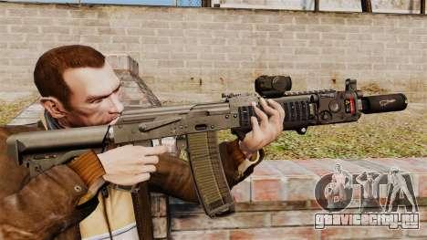 Автомат MM118 AK для GTA 4