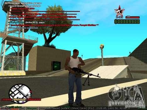 Sobeit 4.2.2.1 (2011) [RUS] для GTA San Andreas третий скриншот