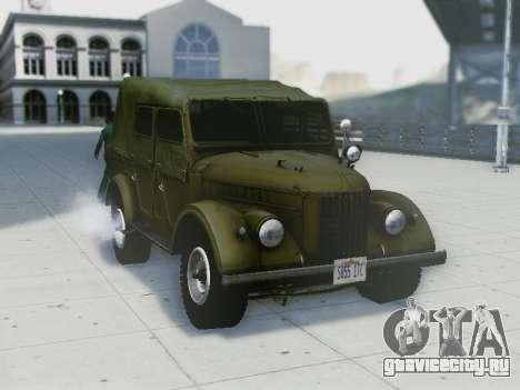 УАЗ 69А для GTA San Andreas вид сзади