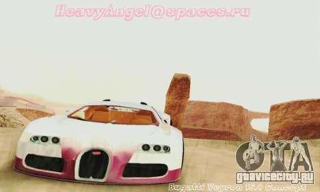 Bugatti Veyron 16.4 Concept для GTA San Andreas