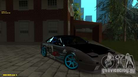 Nissan Silvia RPS13 CIAY для GTA San Andreas вид сбоку