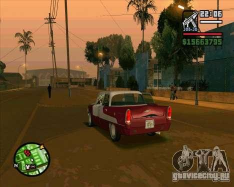 Oceanic HD для GTA San Andreas вид сзади