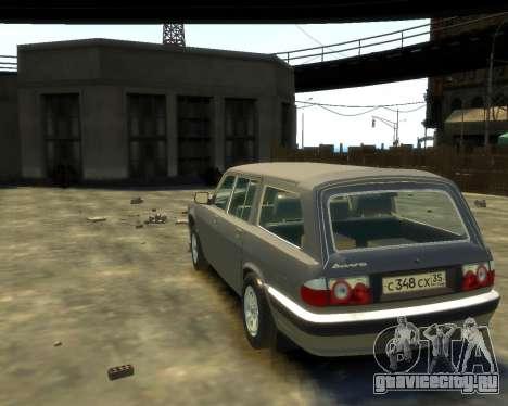 ГАЗ 330221 для GTA 4 вид сзади слева